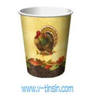China Dixie sage collection hot drink cups wholesale