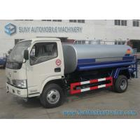 China Dongfeng Water Tanker Truck 82 hp 4*2 drive 2 Axles 2000 L -3000 L fire fighting Truck wholesale