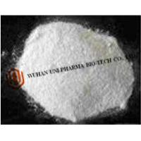 China Cefoperazone Sterile Powder For Injection/ Cephalosporin Antibiotic   (Use for Infections caused by sensitive  bacteria) wholesale