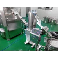 Quality High Sensitivity Tablet Metal Detector For Pharmaceutical Industry , SUS316 for sale