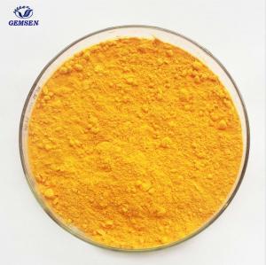 China 303 98 0 CoQ10 Coenzyme Q10 Powder Fermentation 99% Purity Yellow Orange Crystalline wholesale