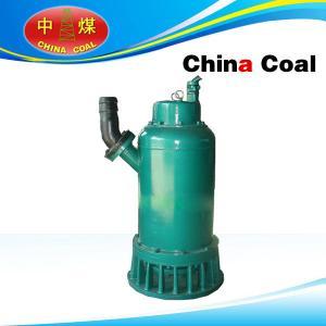 China BQS flameproof submersible pump wholesale