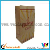 China Restaurant 110gsm Art Card Printed Paper Bags For Food Packaging wholesale