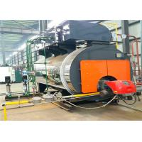 China Condensing Gas Fire Tube Steam Boiler Price for Laundry Textile Chemical Food and Brewery wholesale