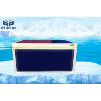 China Medical Transport Cold Chain Packaging Cooler Insulation Box With Temperature Panel wholesale