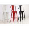 China YLX-1109 Aluminium/Steel Loft Style Barstool Chair for Restaurant or Drink Bar wholesale