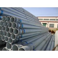China Hot rolled seamless steel pipe for gas and oil Spiral welded pipe L80 carbon wholesale