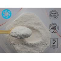 China Pharmaceutical Chemical USP Standard Testosterone Acetate for Bodybuilding Supplements wholesale