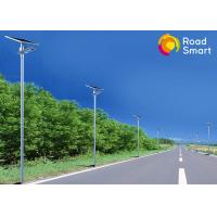 China IP65 Integrated Solar Led Street Lighting System For Garden , Aluminum Alloy Materials wholesale