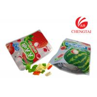 China Small Gravure Printing Sealable Stand Up Pouches Food Packaging wholesale