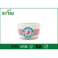 China Biodegradable Paper Ice Cream Cups Custom Printed Cold Drink Cups on sale
