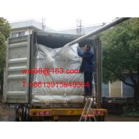 Buy cheap ISO9001 / ISO14000 20ft PP woven dry bulk container liner for PET resin from wholesalers