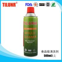 China TILUNR Food Grade Mould & Machine Cleaner Oil Remover wholesale