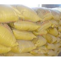China Fish Meal for Poultry Feed wholesale