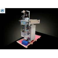 Buy cheap small bucket nuts/screws/hardware chain feeding and packing machine from wholesalers