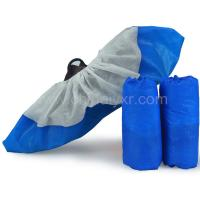 China Non-Skid and Waterproof Disposable Shoe Cover wholesale