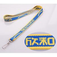 China Gifts & Crafts » Promotional Gifts custom Polyester woven lanyards for keys wholesale