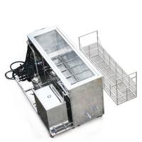 Buy cheap Large Capacity Ultrasonic Engine Cleaner from wholesalers
