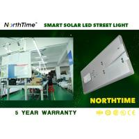 China 115LM/W Integrated Solar Street Light 95% Conversion of MTTP Controller wholesale