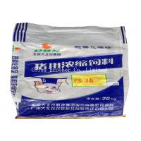 China Sugar / Salt Pp Woven Fabric Bags , Bopp Laminated Recycled Woven Polypropylene Bags wholesale