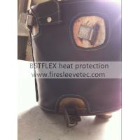 Buy cheap Muffler heat protection blanket from wholesalers