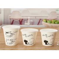 China Eco Friendly Flexo Printing Pla Lined Paper Coffee Cups With Lid 400ml wholesale