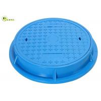 China Drainage Systems BMC Manhole Cover Composite Cast Iron Trench Pit Well Covers wholesale