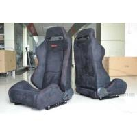 China Bride Lowmax Adjustable Racing Seat wholesale