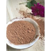 China Theobromine Seeds Extract Raw Cacao Powder Improve The Metabolism Mechanism Of Blood Sugar wholesale