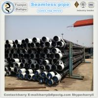 China API 5CT OCTG Casing Tubing and ape tube oil casing pipe, Seamless Steel OCTG pipe wholesale