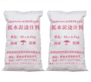 China High Strength Low Cement Refractory Castable For Reheating Furnace on sale