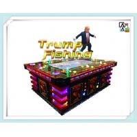 China Metal Cabinet Fish Table Game Trump Fish Hunter Machine 12 Months Warranty wholesale