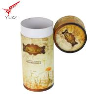 China Customized Brown Round Cardboard Storage Boxes With Lids Art Paper Type wholesale
