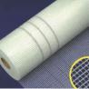 China Dust Filter - Fiberglass Mesh Fabric wholesale