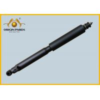 China Iron ISUZU Shock Absorbers 8972536020 For NKR Front Suspension 4 Wheel Anti Lock Code JE5 wholesale