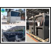 China Home Air Source Heat Pump Heating System , All Climate Air To Water Heat Exchanger wholesale