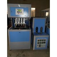 China BENCHENG BC-1500-4 4cavities semi-automatic blow moulding machine for water drink and other plastic packing container wholesale