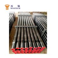 China 178mm Water Well Drill Pipe , Cemented Carbide Dth Drill Rods Custom Color wholesale
