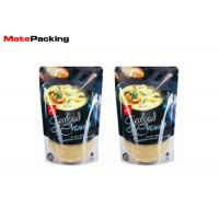 China Retort Mylar Heat Seal Bags , Packaging Microwavable Rice Pouches Custom Printing wholesale
