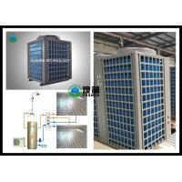 China Portable Commercial Air Source Heat Pump With Single Heating Function wholesale