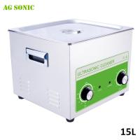 China Firearms Weapons and Tools Ultrasonic Industrial Cleaning Equipment 15L 300W 40KHz TA-300 wholesale