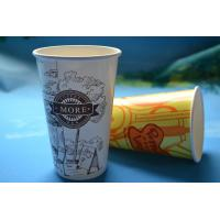 China Eco - Friendly Tea Disposable Paper Cups Single Wall 9oz 260ml wholesale