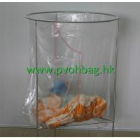 China fully water soluble laundry bag for infection control in hospital and hotel PVA bag pvoh bag on sale
