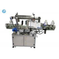 Quality Food Bottle Packaging Adhesive Labeling Machine Automatic For Jars Bottle for sale