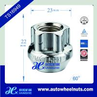 China M12x1.5 Colorful Aluminum Wheel Chrome Lock Nuts , Steel Stainless Tire Nut wholesale