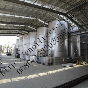 China ZSA-10 waste lubrication oil purification machine wholesale