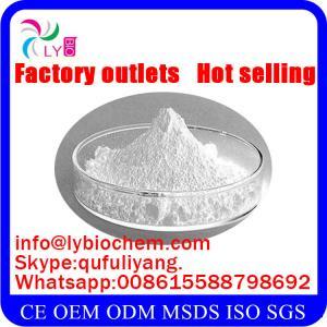 China Eye Drop Grade Sodium Hyaluronate HA Powder wholesale