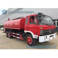 China 5000 L-6000 L Fire Fighting Truck Water Sprinckle Truck Dongfeng Chassis 4X2 wholesale