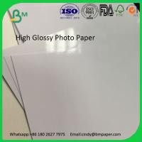 China 250GSM 300GSM 350GSM one side coated high glossy photo printing paper on sale