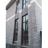 Buy cheap Blue Limestone Antique Wall Bricks,Flooring Tiles,Walkway Pavers,Stepping Patios from wholesalers